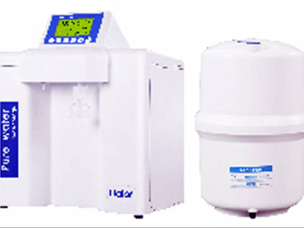 Water Purification System CSJM-RRO