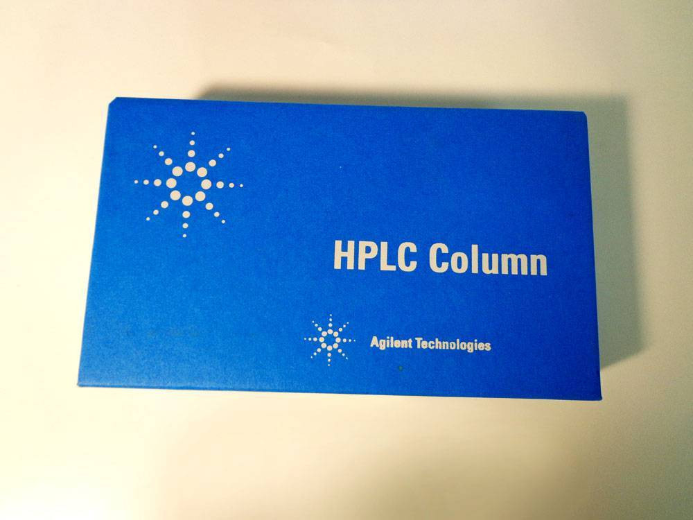 Agilent Technology Zorbax SB-C8 Rapid Resolution HD 2.1x50mm 1.8 -Micron HPLC Column.
